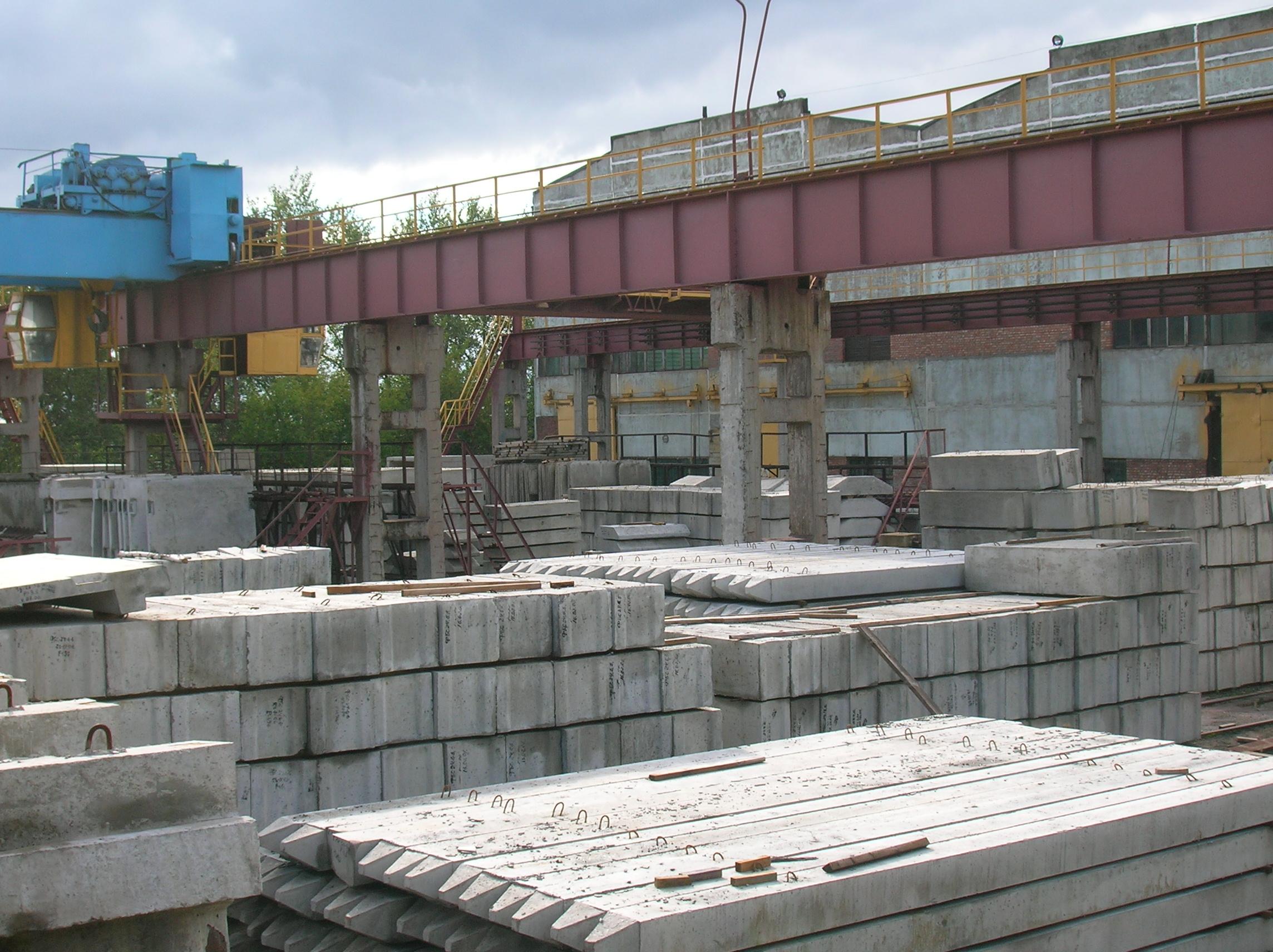 Железобетонный завод состав жби заводы орловской области